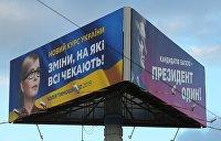 Выборы на Украине. Лебединая песня Мороза, «мертвые души» Порошенко и «бюджетный майдан» Леди Ю