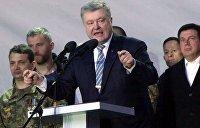 «Бежать Петру все равно придется» — Царев о политической судьбе Порошенко