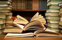 Украинцам запретили читать книги про бизнес и викингов