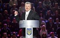 Вы будете смеяться, но Порошенко опять обещает вернуть Крым и Донбасс