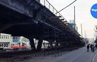 Киевляне рассказали, что думают о реконструкции «уставшего» моста — видео