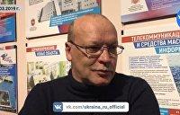 Директор крупнейшего музея Крыма раскрыл детали борьбы за «скифское золото»
