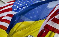 Для войны против России: США могут дать Украине дополнительное летальное оружие