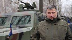 «Нация казаков и диссидентов»: Аваков призвал вернуть Крым силой и намекнул, что Зеленский строит карточный домик