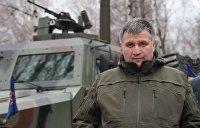 Эхо Гордона. Аваков и его «личная армия» начали дрейф от Тимошенко к Зеленскому