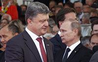 Украина накануне предыдущего выбора: что будет, если снова победит Порошенко