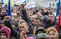 Бойко сказал, при каких обстоятельствах украинцы выйдут на Майдан