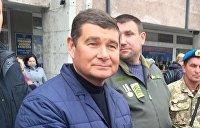 Александр Онищенко: Порошенко предал всех своих партнеров и союзников, а теперь они предадут его