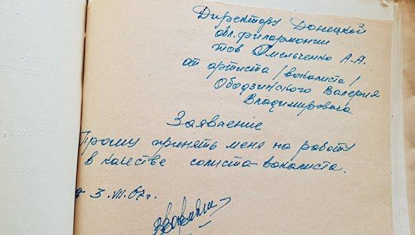 Две звезды: Кумиры миллионов, пережившие сложные времена в столице Донбасса