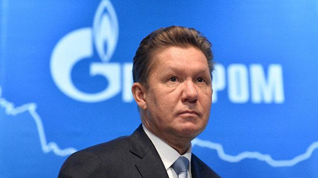 «Будет праздник, будет весело» — Миллер о транзите газа через Украину с 1 января
