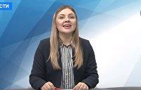 ТОП-новости недели на Ukraina.ru: События Мнения Итоги