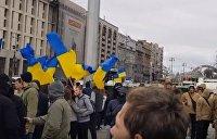 «Дожмём вместе!»: радикалы вновь собрались против Порошенко