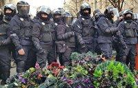 «Национальный корпус» устроил «похороны» украинской власти