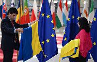 Задним умом. Соглашение об ассоциации Украины с ЕС стало грандиозным провалом
