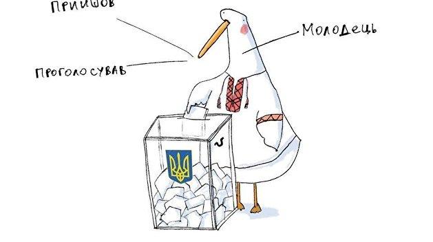 Самый популярный украинский Гусь расскажет гражданам об их правах во время выборов