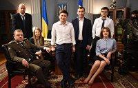 «Слуга народа»: сказка о том, как президент Зеленский помирил Галичину и Донбасс