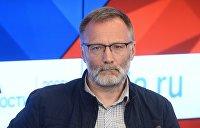 Политолог Михеев: России нельзя признавать результаты выборов на Украине