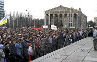 День в истории. 27 марта: в Донбассе прошел референдум о русском языке и федерализации