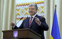 Корнейчук: Порошенко планирует добить экономику Украины