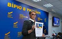Последний шанс Тимошенко: вечный оппозиционер – между амбициями и засадой