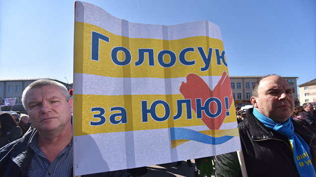 Запад против Центра и Юго-Востока. Кого выберут разные регионы Украины