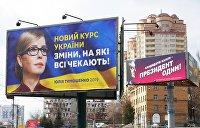 Выборы на Украине. Тимошенко готовится сражаться с Зеленским, а Порошенко — к поражению