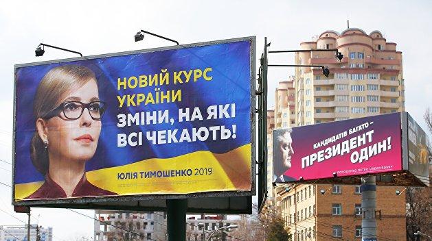 Социолог рассказал, как Украина копирует выборы в авторитарных странах Южной Америки