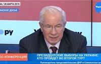 Азаров раскритиковал правление Порошенко