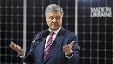 «Президент двух областей»: Порошенко не помогла борьба с Россией