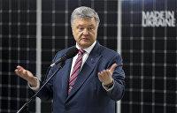 Дело Курченко: Украинский прокурор объявил подозрения окружению Порошенко