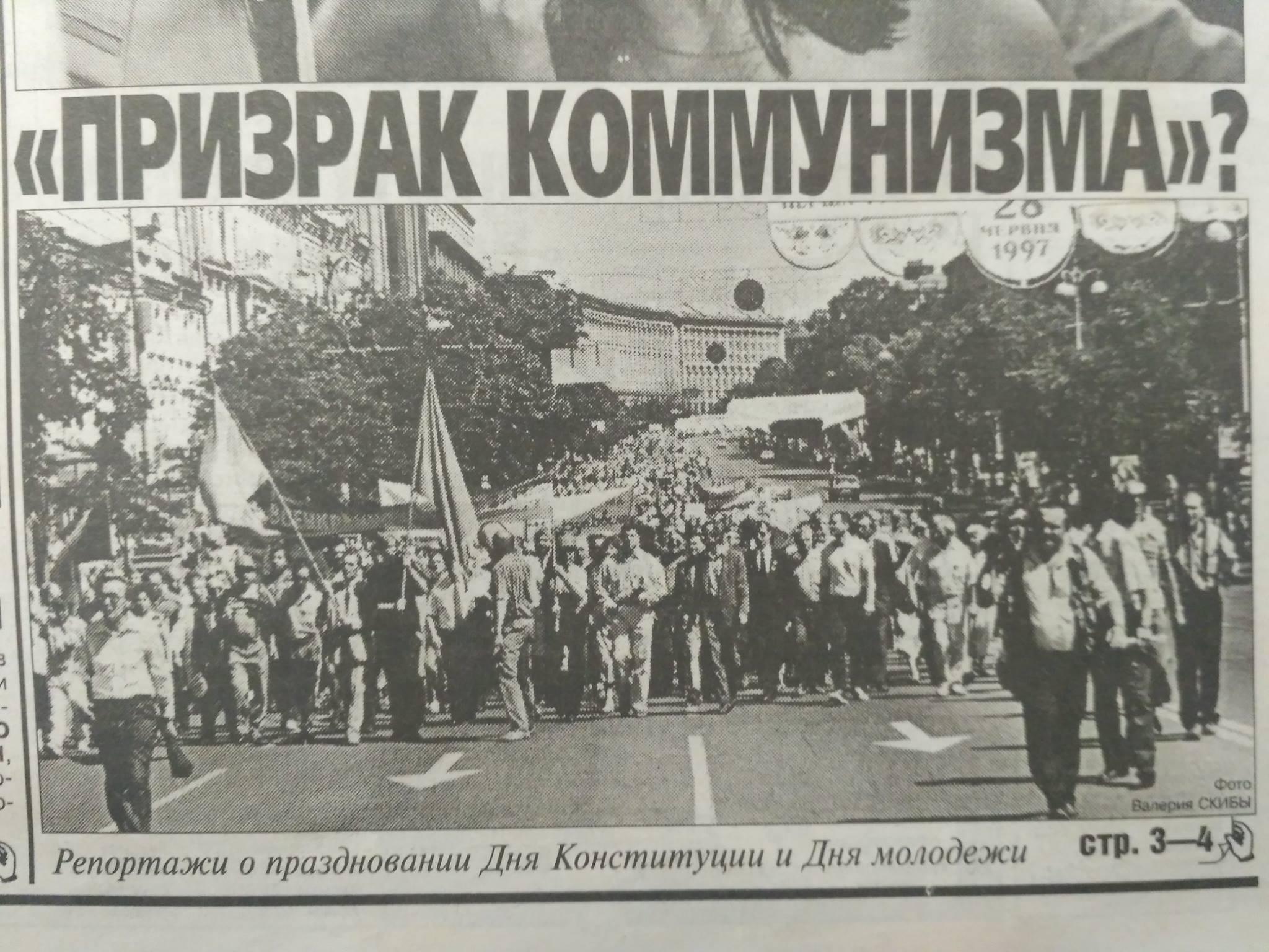 Удивительные украинские выборы: Роковой рубикон 1999 года