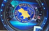 Администрация Порошенко приняла «Миротворец» и все опошлила