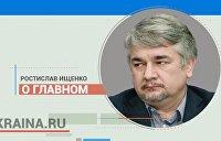 «Ищенко о главном»: Кто следующий президент Украины и чем это закончится для страны?