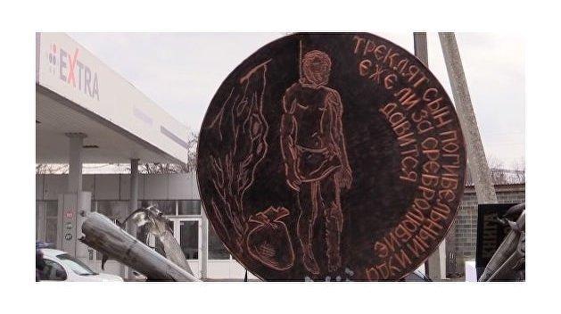 По Донецку провезли «Орден Иуды» и «книгу позора» для Порошенко