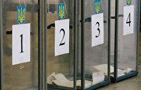 Украинский журналист обнародовал данные экзитполов на выборах