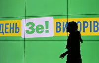 «Десять шагов» Зеленского, которые превращаются в семь сигналов Западу