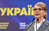 «У президента стресс!» Тимошенко попросила Зеленского напоить больного Порошенко