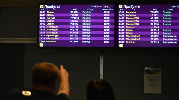 Экс-министра здравоохранения Украины задержали в аэропорту Киева