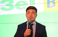 Зеленский обрисовал единственный путь для украинских олигархов