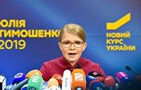 Глобальная афера и «самая широкая коалиция»: Тимошенко готова к решающему рывку в Раду