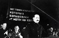 День в истории. 5 апреля: Украину возглавил Каганович