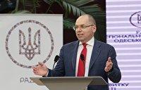 Степанов рассказал, когда украинцы смогут купить вакцину от COVID-19 в аптеке