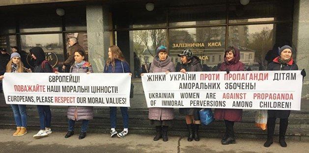 Европейская конференция лесбиянок столкнулась с украинскими «Традицией и порядком»