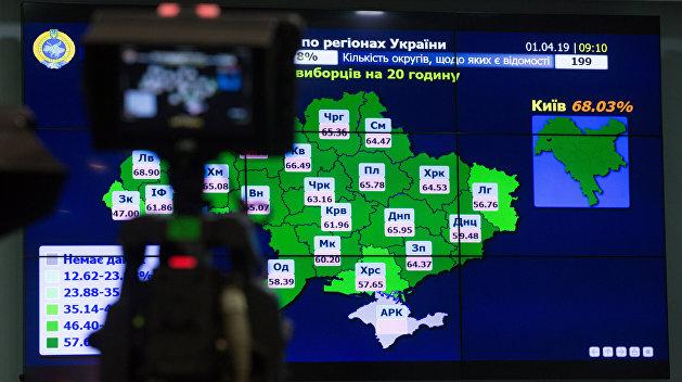 Явка на украинских президентских выборах составила 62,07%