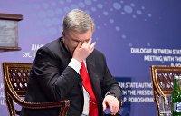 Электрошок для Порошенко. Вскрыта очередная схема незаконного обогащения президента
