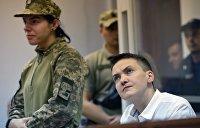 Система треснула. Что значит для Порошенко освобождение Савченко