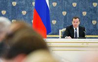 Новые санкции РФ: Это явное ужесточение российской политики в отношении Украины
