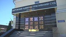 В удовлетворении отказано: Суд Киева не принял иск о запрете подписания языкового закона