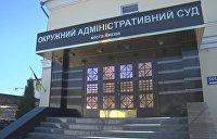 Суд в Киеве вспомнил о законе. Проспекты Шухевича и Бандеры признали незаконными