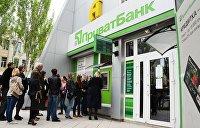 Зависший «ПриватБанк», новые санкции РФ. Главное в экономике Украины за неделю